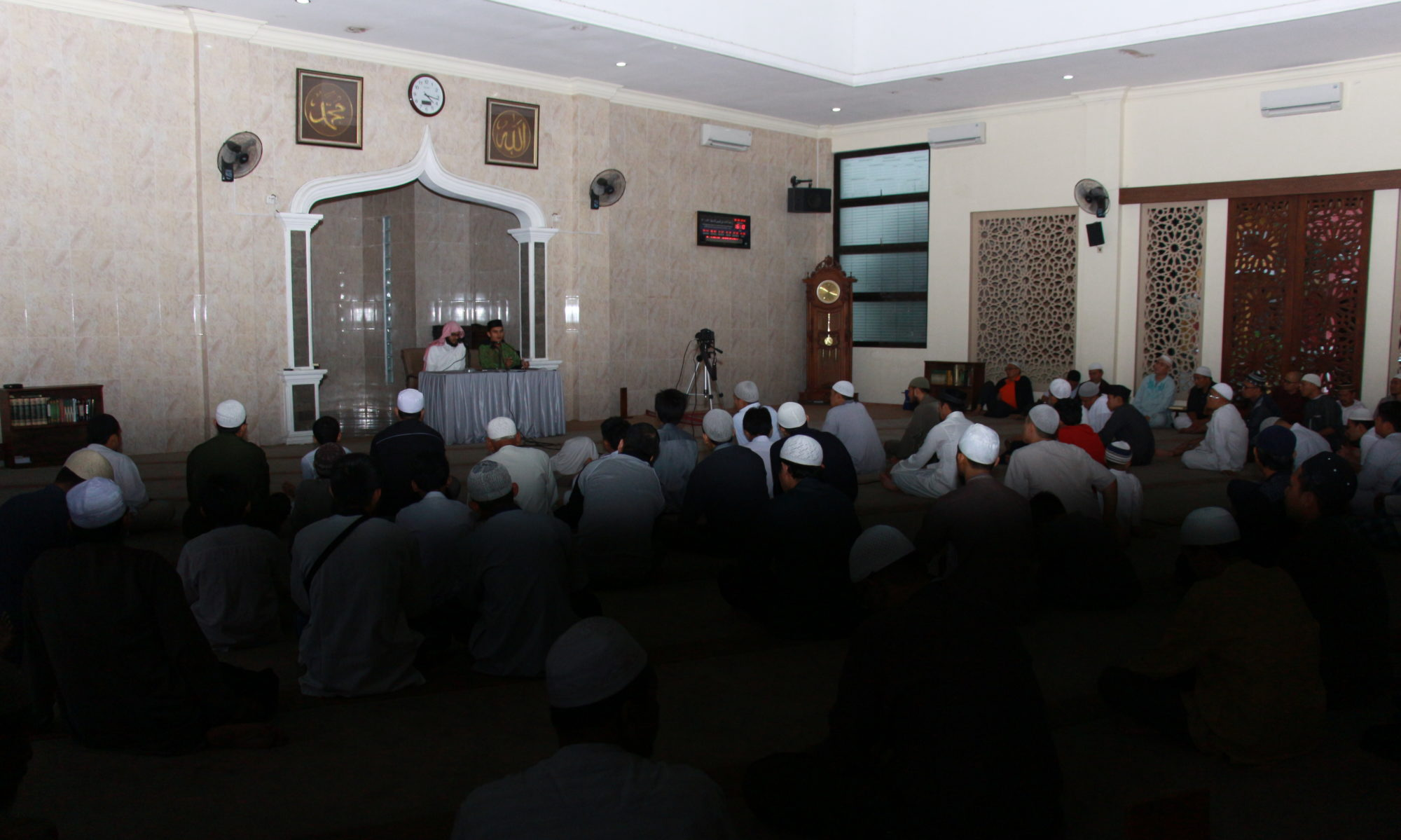 Masjid Daarul Ihsan
