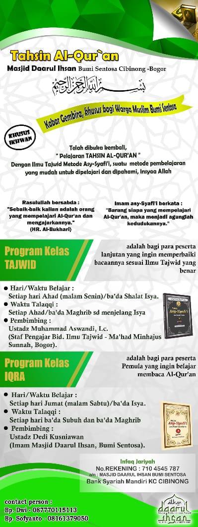 Pelajaran TAHSIN AL-QUR'AN